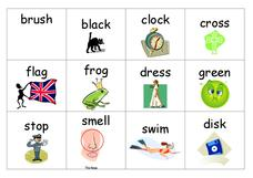 Sight word cards Worksheet