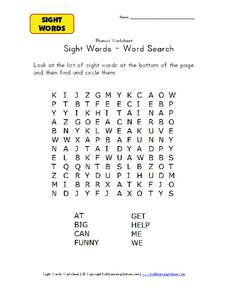 Sight Words - Word Search Worksheet