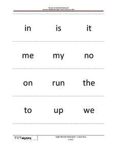 Sight Words Practice Worksheet