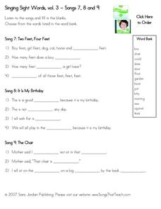 Singing Sight Words Worksheet