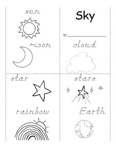 Sky Worksheet