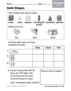 solid shapes worksheet for 2nd 4th grade lesson planet. Black Bedroom Furniture Sets. Home Design Ideas