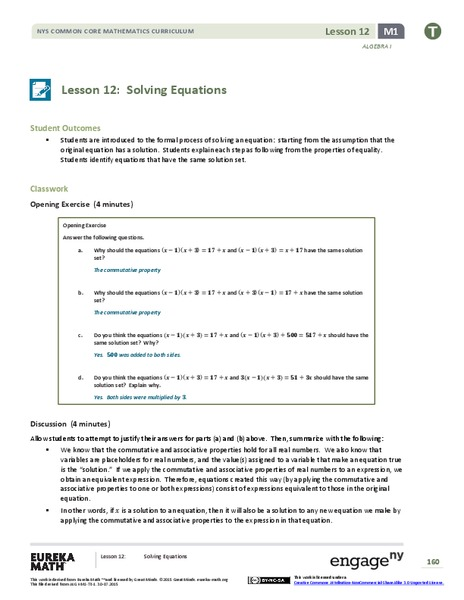 Solving Equations Lesson Plan