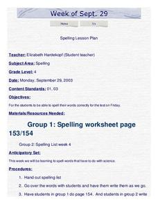 Spelling Lesson Plan
