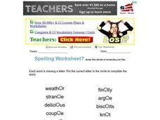 Spelling Worksheet Worksheet