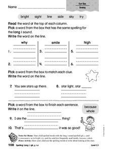 Spelling: Long i: igh, y, i-e Worksheet for 1st - 2nd Grade ...