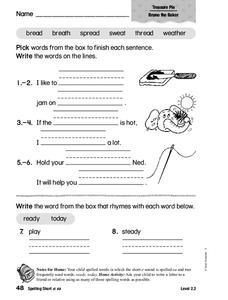 Spelling: Short e/ea Worksheet