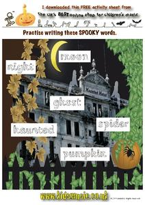 Spooky Words Worksheet