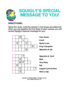 Squigly's Special Message Worksheet
