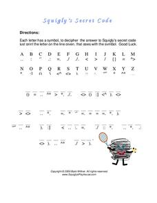Squigly's Secret Code Worksheet