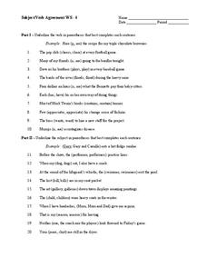 Subject/Verb Agreement Worksheet