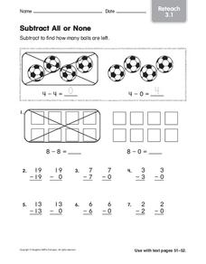 Subtract All or None Worksheet