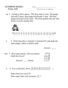 Sunshine Math-1 Worksheet