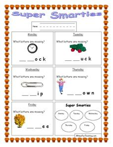 Super Smarties Lesson Plan