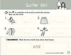 Surfer Girl Worksheet
