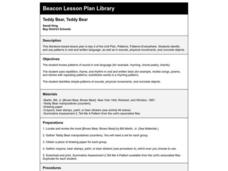 Teddy Bear, Teddy Bear Lesson Plan
