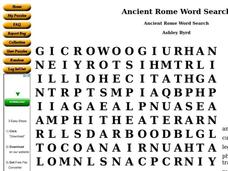 Ancient Rome Worksheet