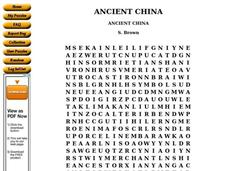 Ancient China Worksheet