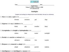 Analogies Worksheet