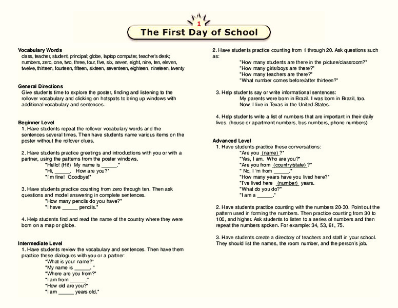 The First Day of School Lesson Plan