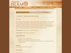 The Five Pillars of Islam Lesson Plan