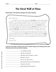 The Great Wall of China Worksheet