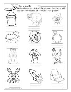 The Letter Rr Worksheet