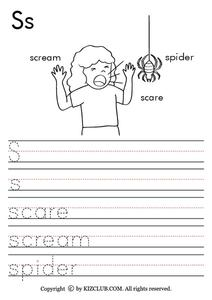 The Letter S Lesson Plan