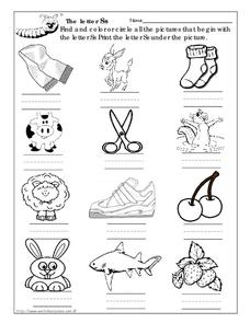 The Letter Ss Worksheet