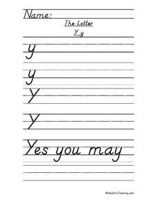 The Letter Y Worksheet