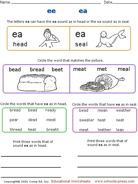 The Letters Quot Ee Quot And Quot Ea Quot In Words Worksheet For 1st 2nd