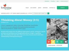 Thinking About Money Lesson Plan