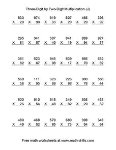 Three-Digit by Two-Digit Multiplication Worksheet