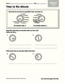 Time to the Minute Worksheet