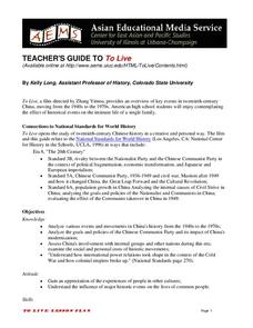 To Live Lesson Plan