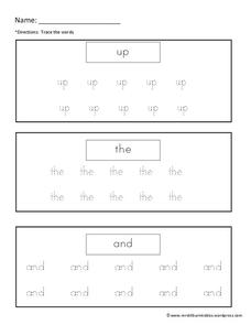 Tracing Sight Words 2 Worksheet