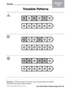 Translate Patterns Worksheet