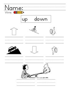 Up or Down Worksheet