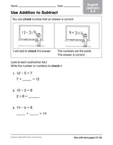 Use Addition to Subtract Worksheet