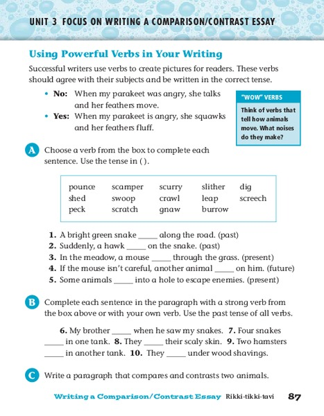 Using Powerful Verbs In Your Writing Worksheet For 2nd - 4th Grade Lesson  Planet