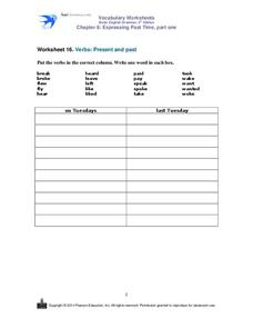 Verbs: Present and Past Worksheet