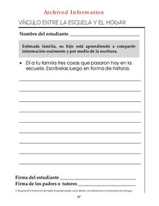 HD wallpapers school home connection worksheets first grade ...