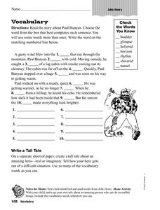 Vocabulary Practice Worksheet