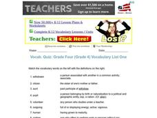 Vocabulary Quiz Worksheet