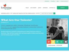 What Are Our Talents? Lesson Plan