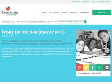 What Do Stories Share? Lesson Plan