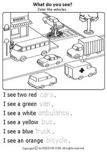 What Do You See? Worksheet
