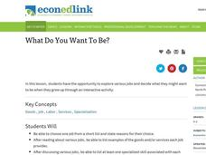 What Do You Want To Be? Lesson Plan
