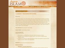 Women In Islam Lesson Plan