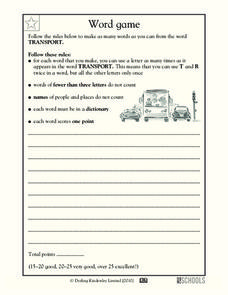 Word Game! Worksheet
